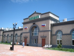 Naushki Station