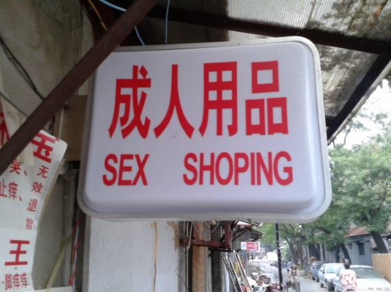 Sex Shoping