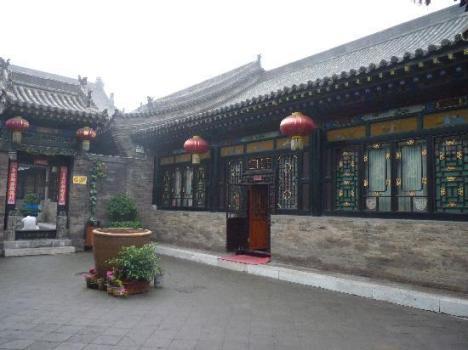 Siheyuan Courtyard
