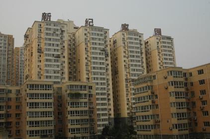Suburban Beijing